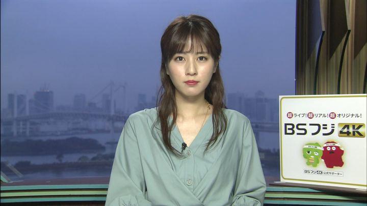 2019年11月11日堤礼実の画像01枚目