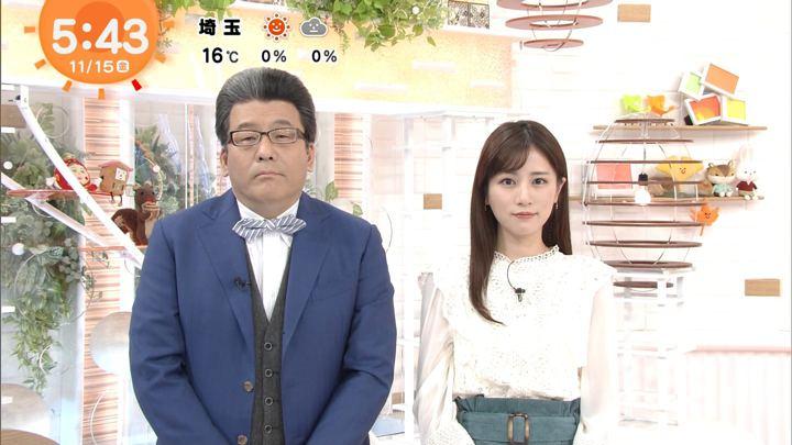 2019年11月15日堤礼実の画像01枚目