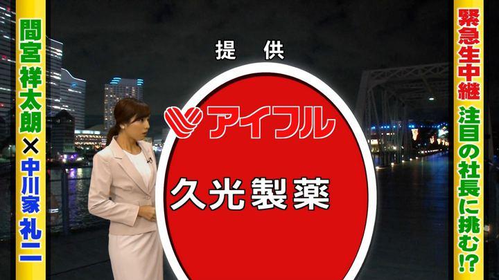 2019年11月15日堤礼実の画像16枚目
