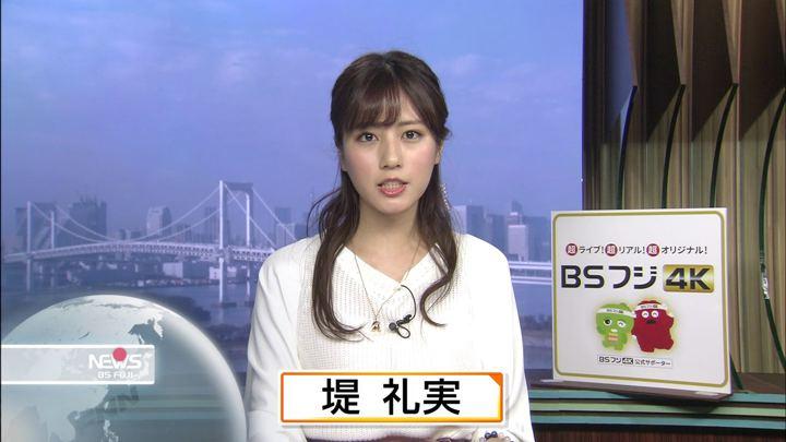 2019年11月25日堤礼実の画像01枚目