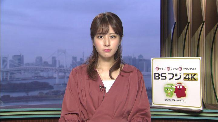 2019年12月09日堤礼実の画像01枚目
