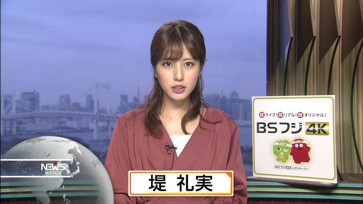 2019年12月09日堤礼実の画像02枚目