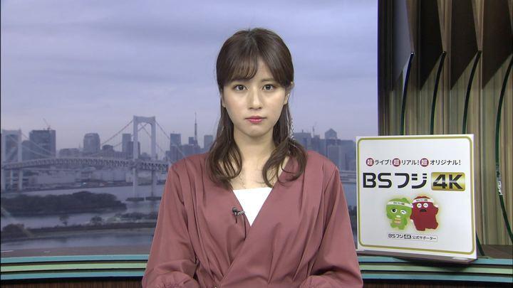 2019年12月09日堤礼実の画像04枚目