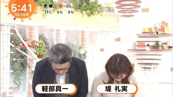 2019年12月13日堤礼実の画像03枚目