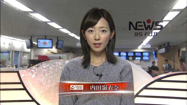 2019年10月16日内田嶺衣奈の画像01枚目