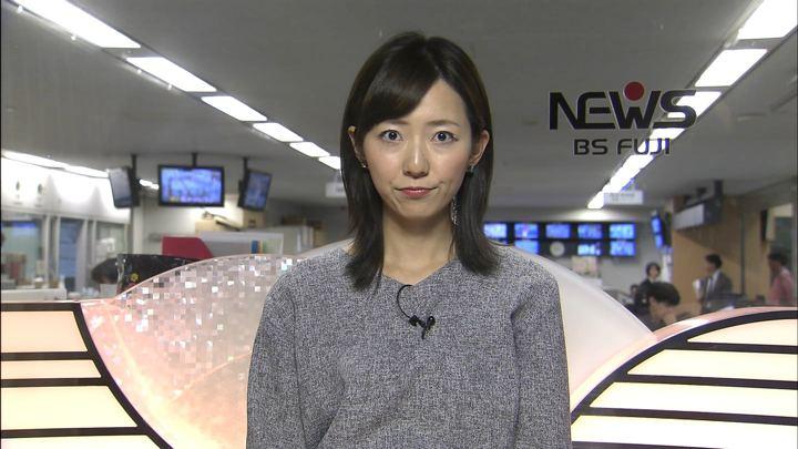 2019年10月16日内田嶺衣奈の画像02枚目