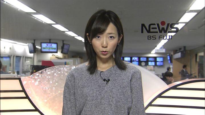 2019年10月16日内田嶺衣奈の画像03枚目