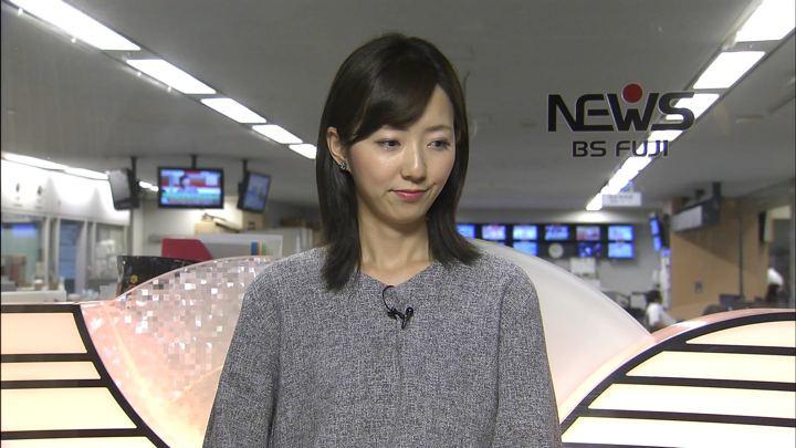 2019年10月16日内田嶺衣奈の画像05枚目