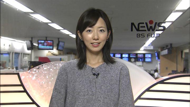 2019年10月16日内田嶺衣奈の画像06枚目