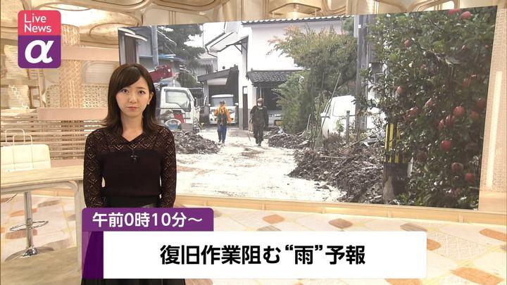 2019年10月18日内田嶺衣奈の画像01枚目
