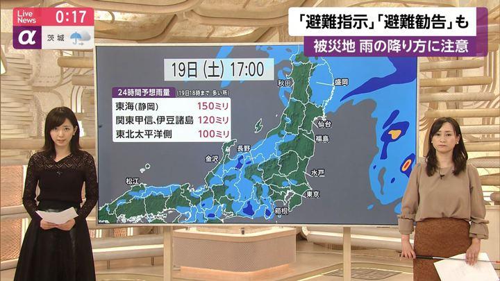 2019年10月18日内田嶺衣奈の画像07枚目