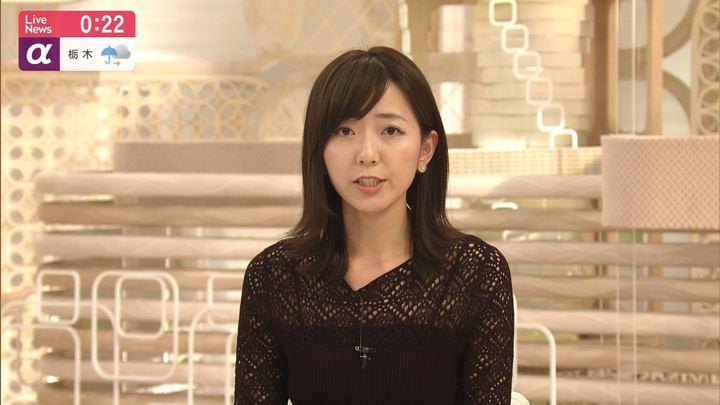 2019年10月18日内田嶺衣奈の画像10枚目