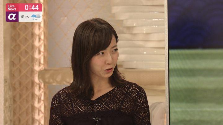 2019年10月18日内田嶺衣奈の画像18枚目