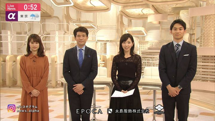2019年10月18日内田嶺衣奈の画像20枚目