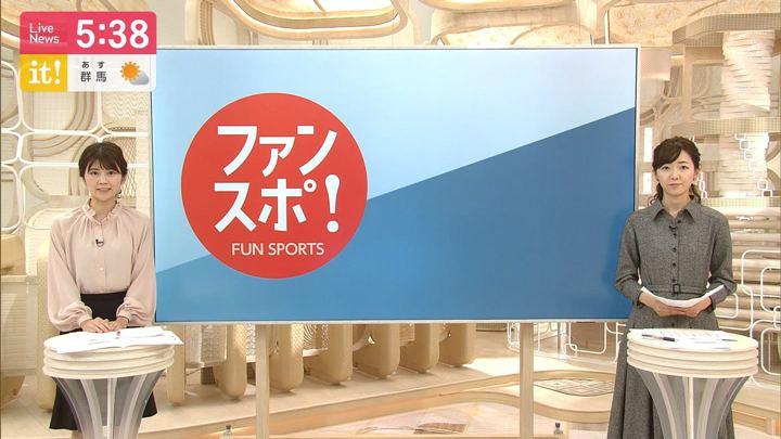 2019年10月19日内田嶺衣奈の画像02枚目
