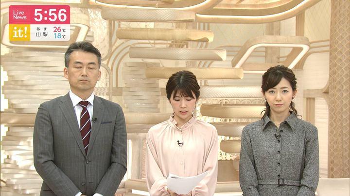 2019年10月19日内田嶺衣奈の画像03枚目