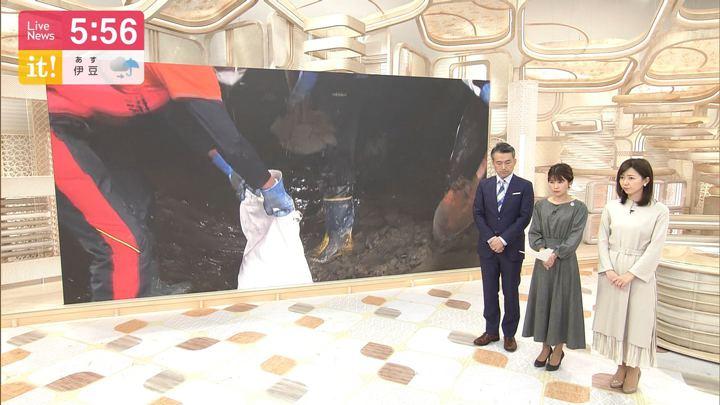 2019年10月20日内田嶺衣奈の画像10枚目