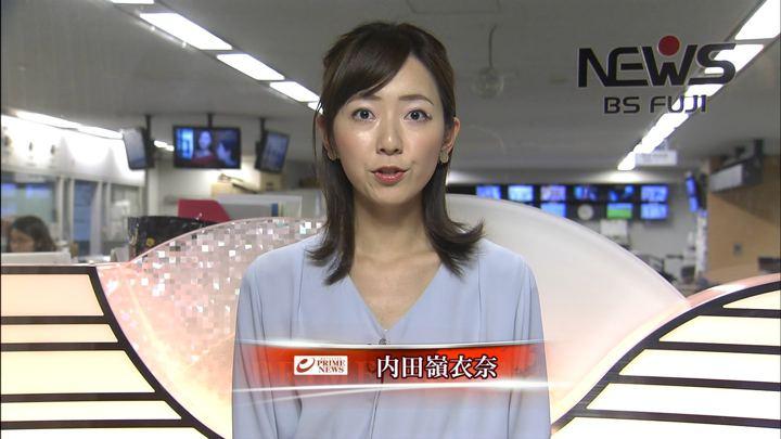 2019年10月23日内田嶺衣奈の画像05枚目