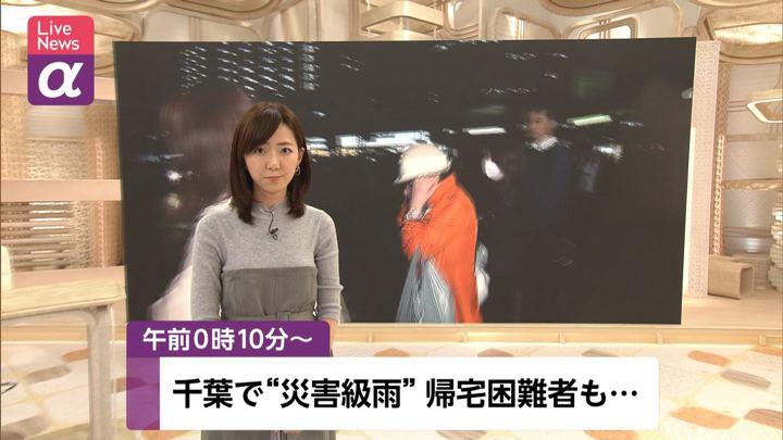 2019年10月25日内田嶺衣奈の画像01枚目