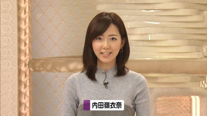 2019年10月25日内田嶺衣奈の画像05枚目