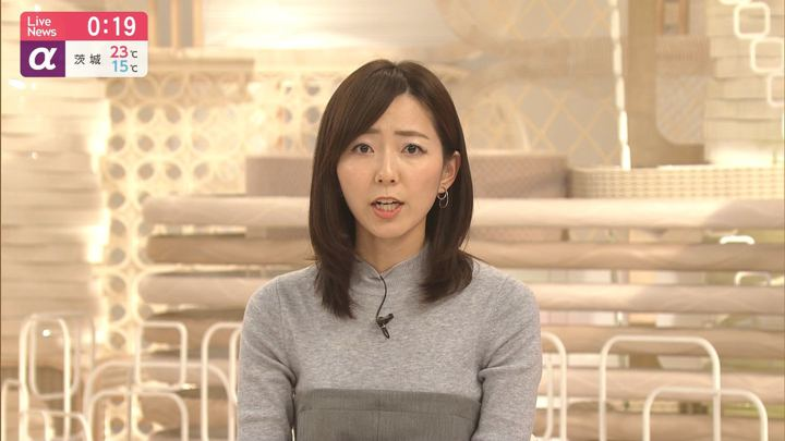 2019年10月25日内田嶺衣奈の画像09枚目