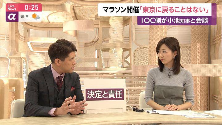 2019年10月25日内田嶺衣奈の画像10枚目