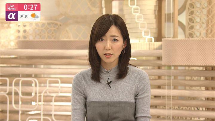2019年10月25日内田嶺衣奈の画像11枚目