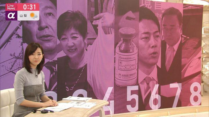 2019年10月25日内田嶺衣奈の画像12枚目