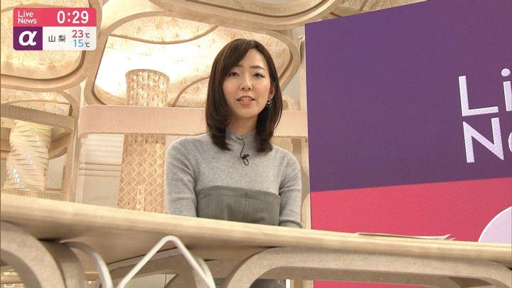 2019年10月25日内田嶺衣奈の画像14枚目