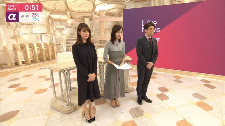 2019年10月25日内田嶺衣奈の画像21枚目