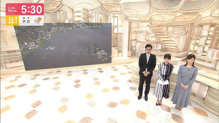2019年10月26日内田嶺衣奈の画像02枚目