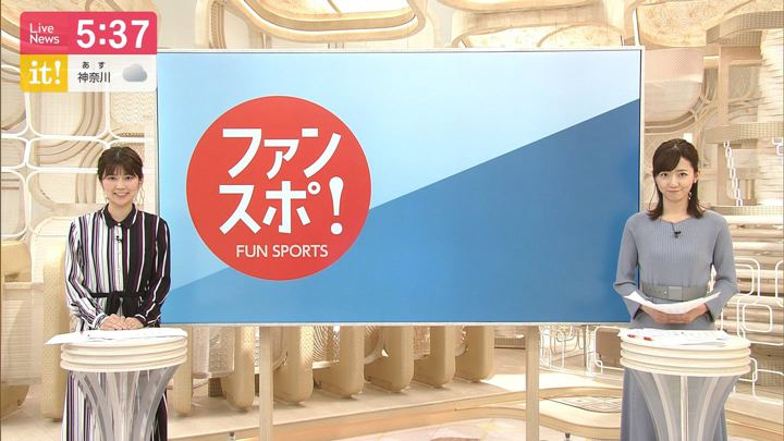 2019年10月26日内田嶺衣奈の画像03枚目