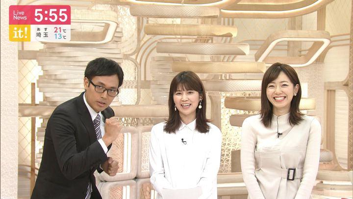 2019年10月27日内田嶺衣奈の画像04枚目