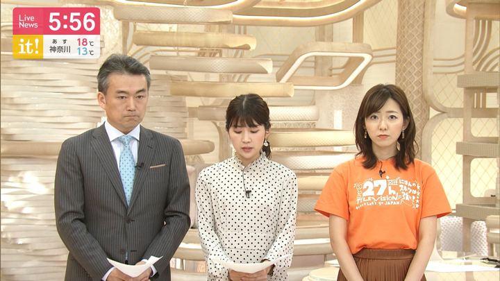 2019年11月02日内田嶺衣奈の画像04枚目
