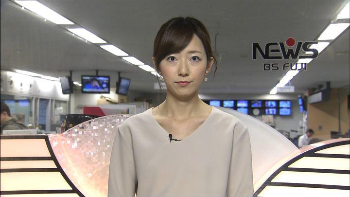 2019年11月06日内田嶺衣奈の画像01枚目