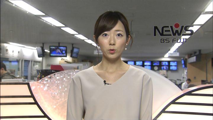 2019年11月06日内田嶺衣奈の画像02枚目