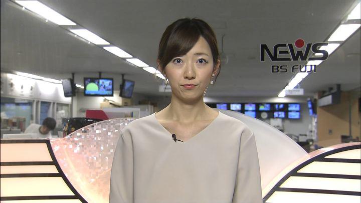 2019年11月06日内田嶺衣奈の画像04枚目