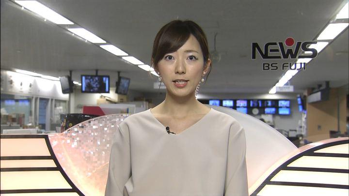 2019年11月06日内田嶺衣奈の画像06枚目