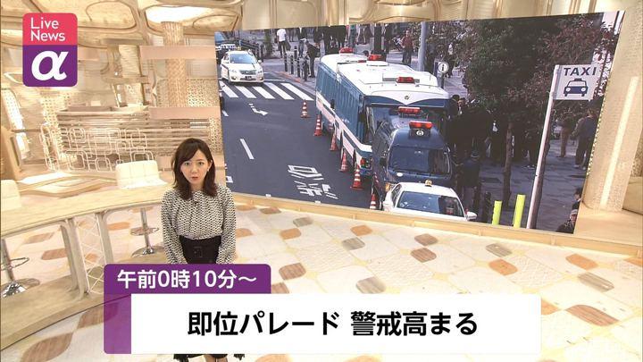 2019年11月08日内田嶺衣奈の画像02枚目