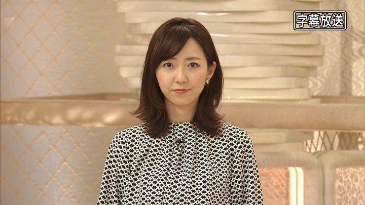 2019年11月08日内田嶺衣奈の画像04枚目