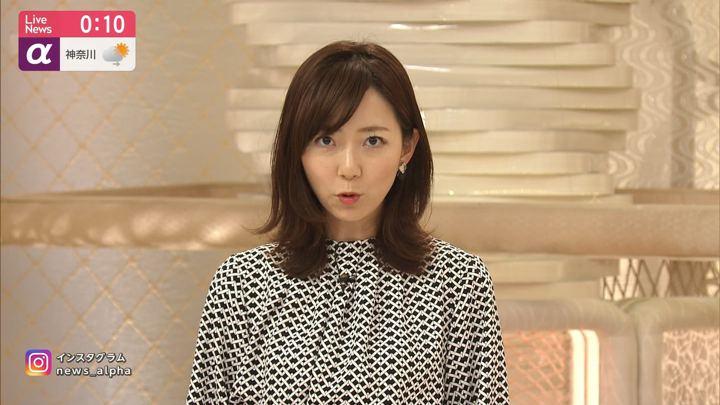 2019年11月08日内田嶺衣奈の画像05枚目