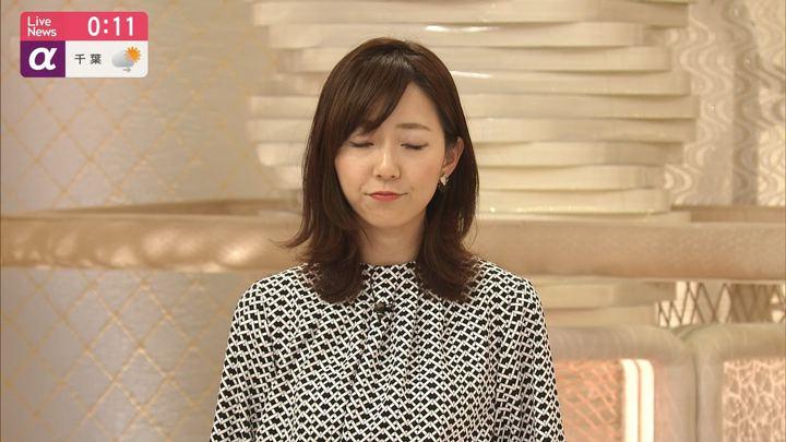 2019年11月08日内田嶺衣奈の画像06枚目