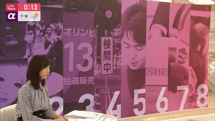 2019年11月08日内田嶺衣奈の画像08枚目