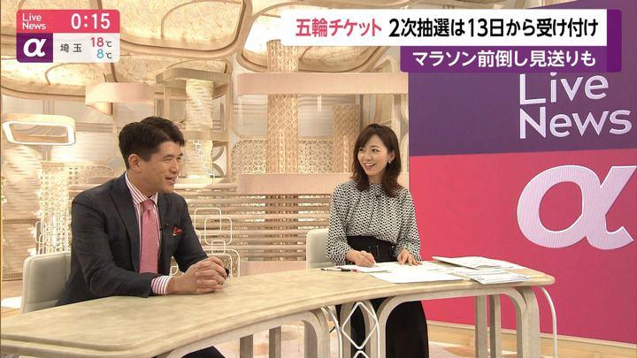 2019年11月08日内田嶺衣奈の画像09枚目