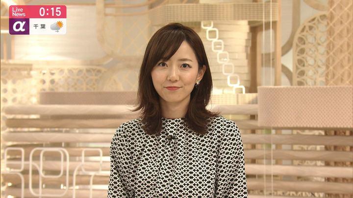 2019年11月08日内田嶺衣奈の画像10枚目