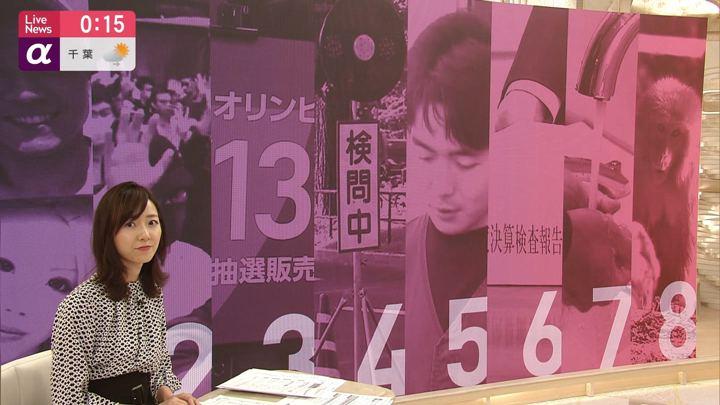 2019年11月08日内田嶺衣奈の画像11枚目
