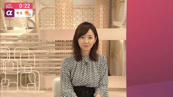 2019年11月08日内田嶺衣奈の画像13枚目
