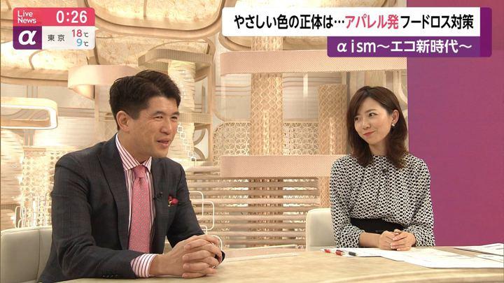 2019年11月08日内田嶺衣奈の画像14枚目