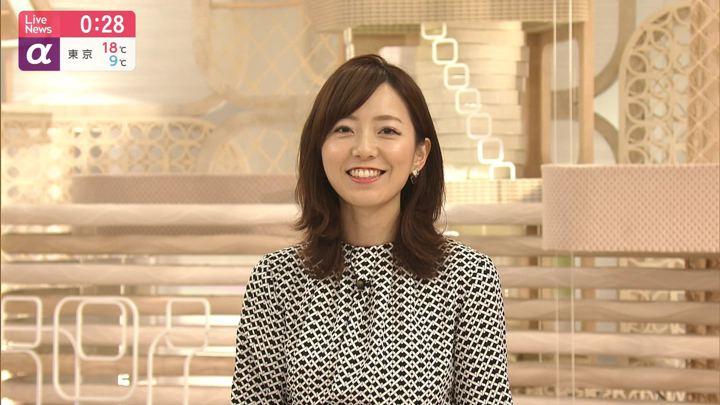 2019年11月08日内田嶺衣奈の画像15枚目