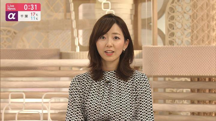 2019年11月08日内田嶺衣奈の画像16枚目
